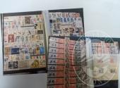 Francobolli da collezione: Repubblica Francese (lotto 118) un raccoglitore con serie di 770 francobolli nuovi + 126 ed altri