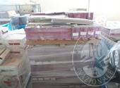 Piastrelle in cotto + listelli in legno    VENDITA ONLINE