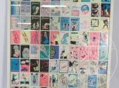 Sequestro Giudiziario 4272/2012 - Lotto 86: Stampa